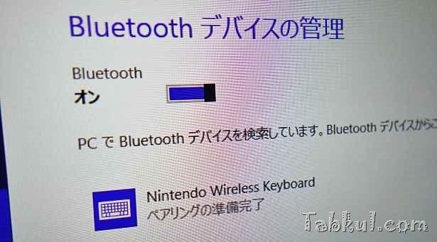 DSC00372-VivotabNote8-Review-Tabkul.com-pokemon-keyboard