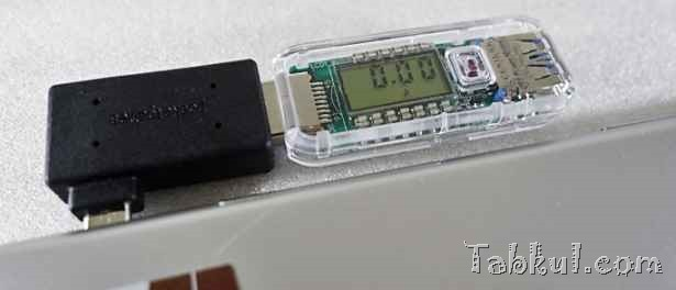 DSC00412-Miix2-8-CT-USB-PW-review-tabkul.com