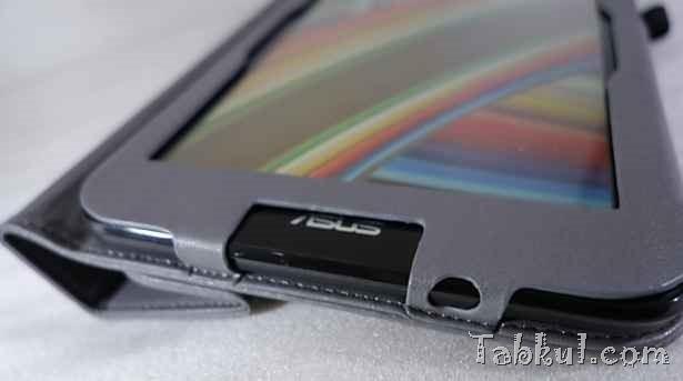 DSC00459-VivoTabNote8-Tabkul.com-Review