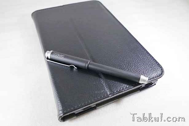 DSC00465-VivoTabNote8-Tabkul.com-Review