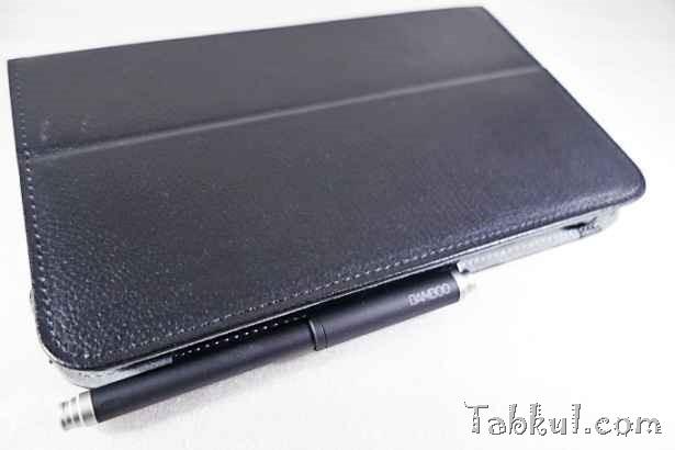 DSC00469-VivoTabNote8-Tabkul.com-Review