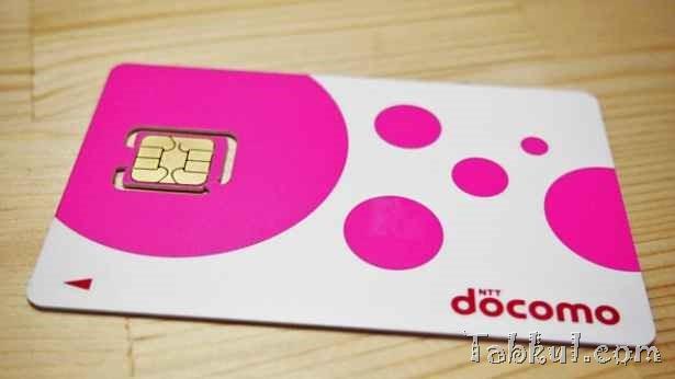 「OCN モバイル ONE」、期間限定で最大3,000円キャッシュバック実施へ