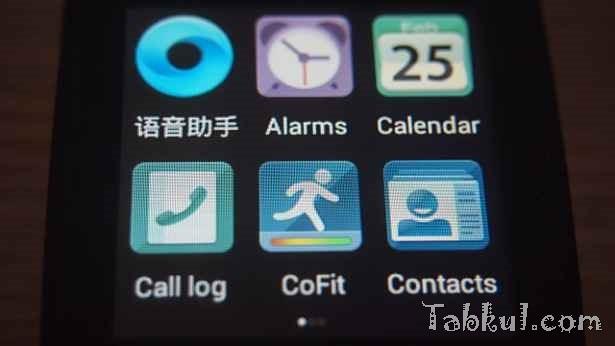 中華スマートウォッチ『SmartQ ZWatch』レビュー02―ストレージや設定メニューほか