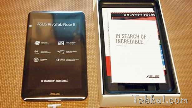 P1241493-ASUS-Vivotab-Note-8-Tabkul.com-Review