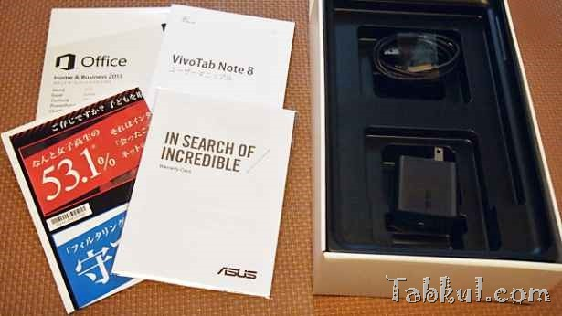 P1241494-ASUS-Vivotab-Note-8-Tabkul.com-Review