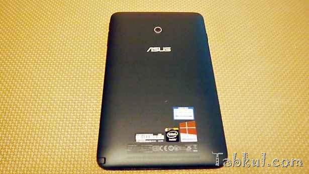 P1241502-ASUS-Vivotab-Note-8-Tabkul.com-Review