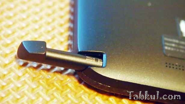 P1241514-ASUS-Vivotab-Note-8-Tabkul.com-Review