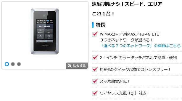 Try-WiMAX-00