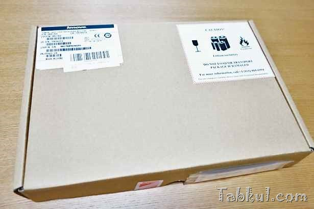 DSC00533-Lenovo-ThinkPad-Tablet2-Bluetooth-Keyboard-Tabkul.com-Unbox