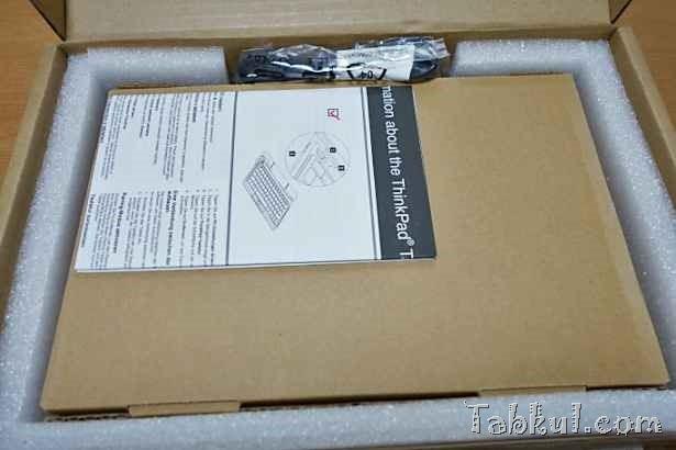 DSC00540-Lenovo-ThinkPad-Tablet2-Bluetooth-Keyboard-Tabkul.com-Unbox