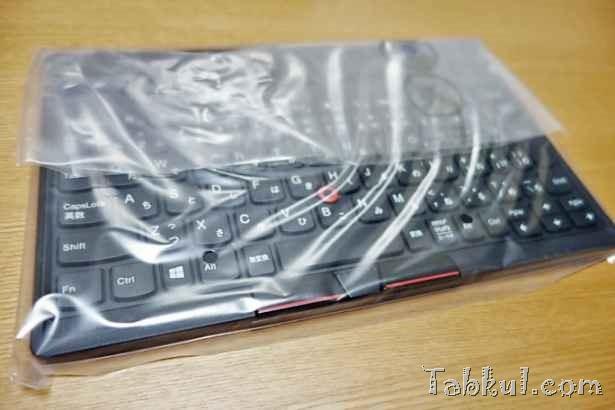 DSC00544-Lenovo-ThinkPad-Tablet2-Bluetooth-Keyboard-Tabkul.com-Unbox