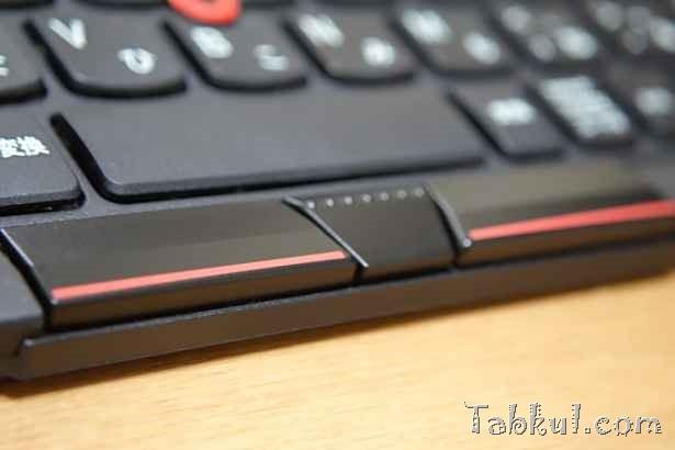 DSC00552-Lenovo-ThinkPad-Tablet2-Bluetooth-Keyboard-Tabkul.com-Unbox