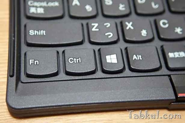 DSC00559-Lenovo-ThinkPad-Tablet2-Bluetooth-Keyboard-Tabkul.com-Unbox