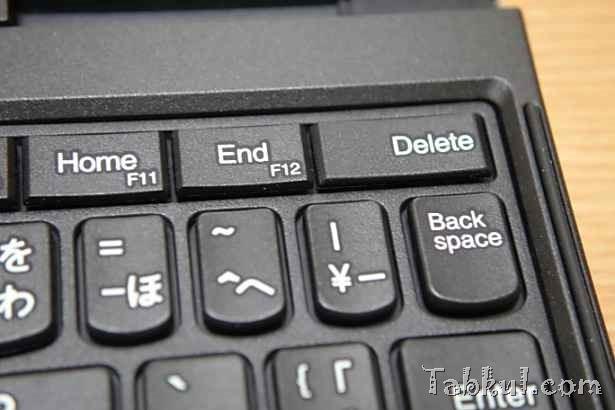 DSC00560-Lenovo-ThinkPad-Tablet2-Bluetooth-Keyboard-Tabkul.com-Unbox