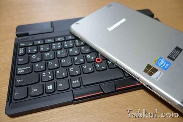 Miix2 8 レビュー32―ThinkPad Tablet 2 Bluetoothキーボードを試す
