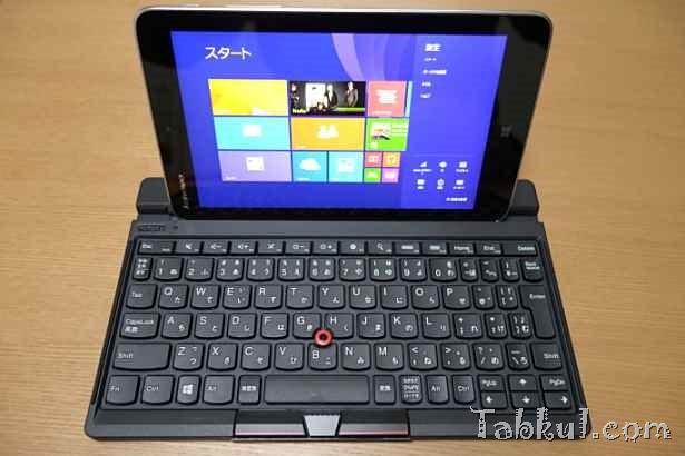 DSC00576-ThinkPad-Tablet2-Bluetooth-Keyboard-Miix28-Tabkul.com-Review