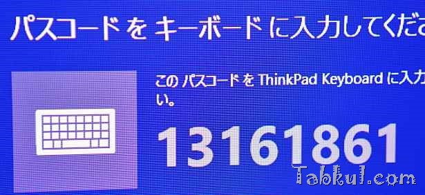 DSC00582-ThinkPad-Tablet2-Bluetooth-Keyboard-Miix28-Tabkul.com-Review