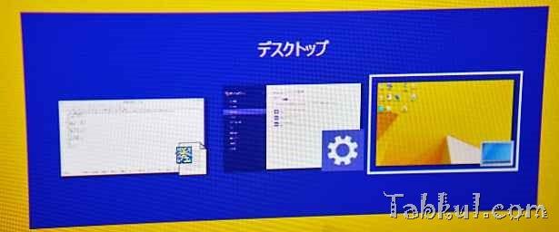 DSC00584-ThinkPad-Tablet2-Bluetooth-Keyboard-Miix28-Tabkul.com-Review