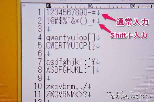 DSC00585-ThinkPad-Tablet2-Bluetooth-Keyboard-Miix28-Tabkul.com-Review