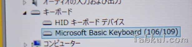 DSC00590-ThinkPad-Tablet2-Bluetooth-Keyboard-Miix28-Tabkul.com-Review