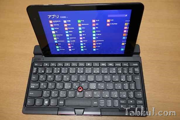 DSC00686-Venue-8-pro-bluetooth-keyboard-Tabkul.com-Review