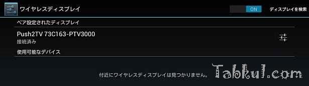 JDX-S7800b-PTV3000-02