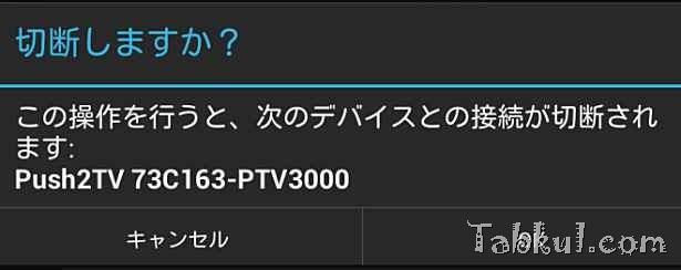 JDX-S7800b-PTV3000-03