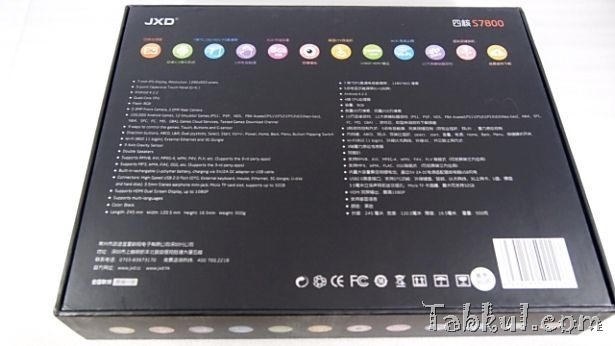 P1271613-JXD-S7800b-Tabkul.com-Unbox-Review