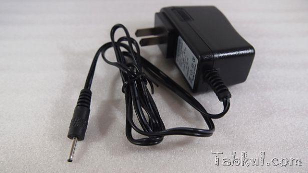 P1271616-JXD-S7800b-Tabkul.com-Unbox-Review