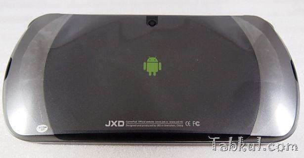 P1271619-JXD-S7800b-Tabkul.com-Unbox-Review