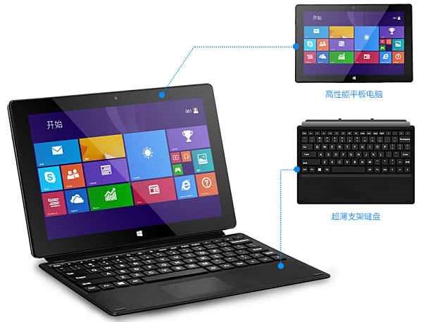 中華Windowsタブレット『PiPO Work-W1』のスペック他