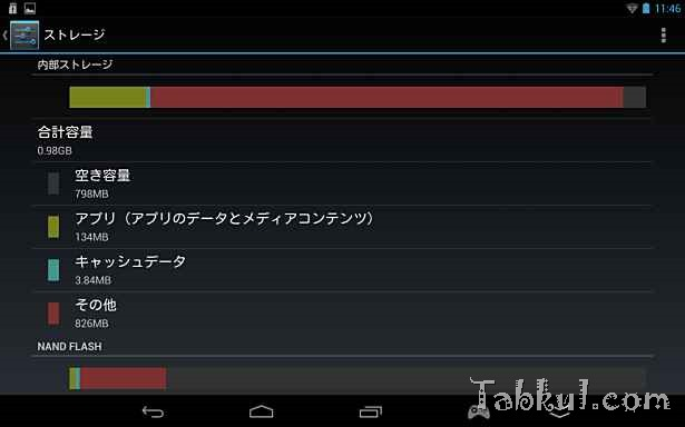 Screenshot_2014-02-04-11-46-59-JXD-S7800b-Tabkul.com-Review