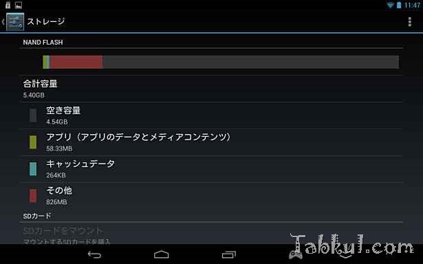 Screenshot_2014-02-04-11-47-09-JXD-S7800b-Tabkul.com-Review