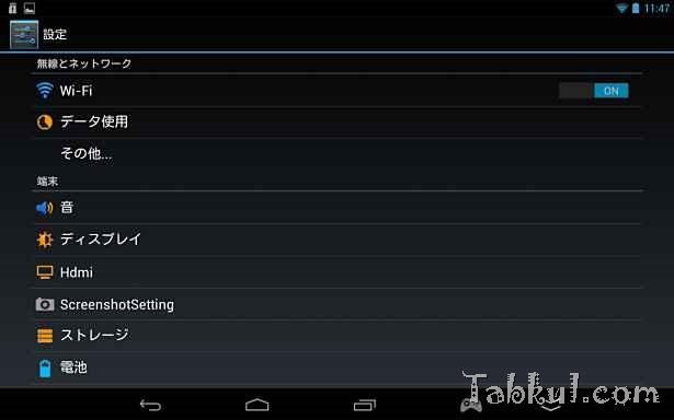 Screenshot_2014-02-04-11-47-23-JXD-S7800b-Tabkul.com-Review