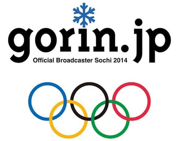 ソチ五輪を楽しめる、『ソチオリンピック民放公式アプリ』配信スタート