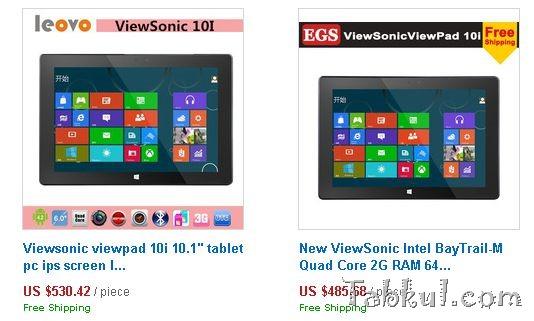 Windows/Android搭載デュアルOSタブレット『ViewSonic ViewPad 10i』―スペックと価格