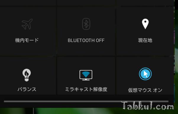 ZOTAC Tegra Note 7、Android 4.4.2アップグレード―仮想マウスやゲームパッドマッパーほか
