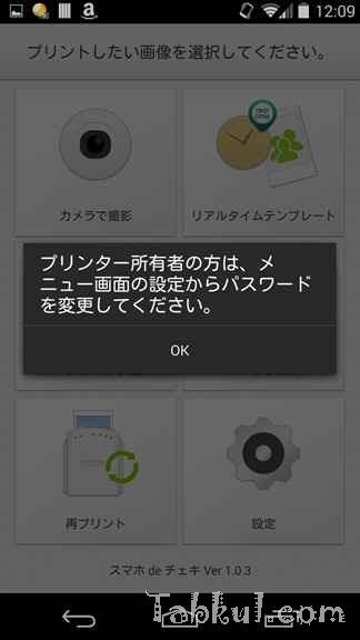 2014-03-04 03.09.33-instax-SHARE-SP-1-Tabkul.com-Review