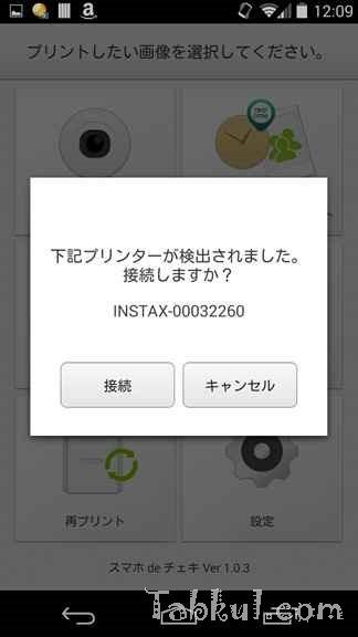 2014-03-04 03.09.55-instax-SHARE-SP-1-Tabkul.com-Review