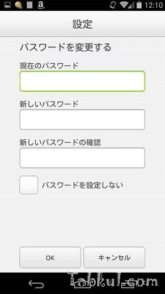 2014-03-04 03.10.34-instax-SHARE-SP-1-Tabkul.com-Review