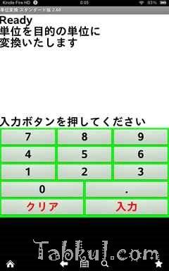 2014-03-07 00.05.27