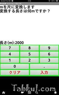 2014-03-07 00.06.09