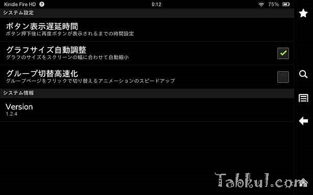 2014-03-12 00.12.45-LiteLog-Tabkul.com-Review