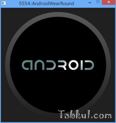 Android Wear SDK開発環境を構築、スマートウォッチのエミュレータ起動まで