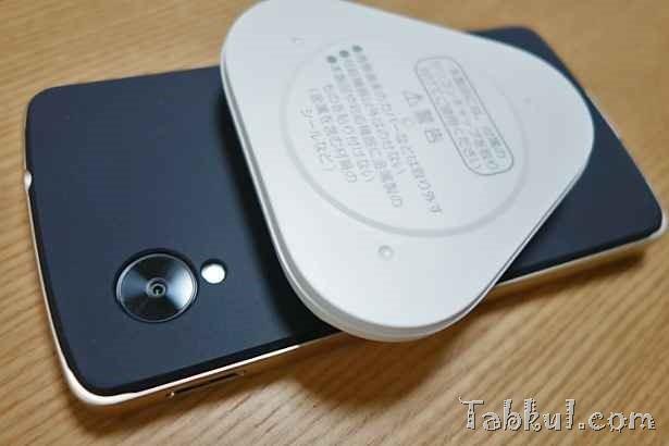 DSC00971-docomo-wireless-charger-03-Tabkul.com-Review