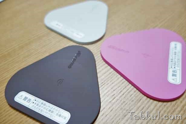 DSC00972-docomo-wireless-charger-03-Tabkul.com-Review