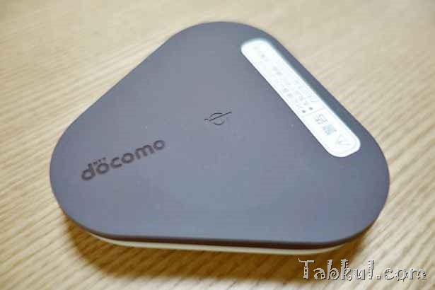 DSC00973-docomo-wireless-charger-03-Tabkul.com-Review