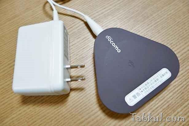 DSC00978-docomo-wireless-charger-03-Tabkul.com-Review