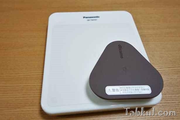 DSC00983-docomo-wireless-charger-03-Tabkul.com-Review