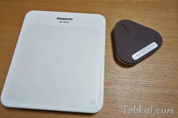 DSC00985-docomo-wireless-charger-03-Tabkul.com-Review